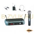 ROSS UHF104KIT