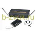 AUDIO-TECHNICA ATW-701/P+