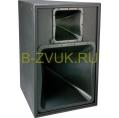 JBL PD5212/95-WRX