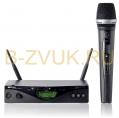 AKG WMS450 VOCAL SET C5 BAND 3-50MW
