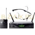 AKG WMS450 PRESENTER SET BD9U-50MW-EU/UK/US