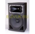 JBL AC2212/00-WRX