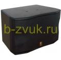 EUROSOUND RM-2610