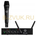 AKG DMS70 DUAL VOCAL SET