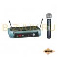 ROSS UHF104