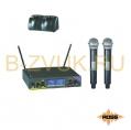 ROSS UHF205
