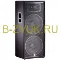 JBL JRX225D