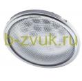 SYLVANIA PAR56 LED LAMP WHITE