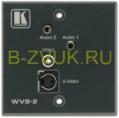 KRAMER WVS-2/EUK(G)