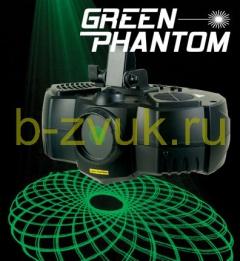 AMERICAN DJ GREEN PHANTOM